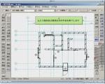 建具の作図
