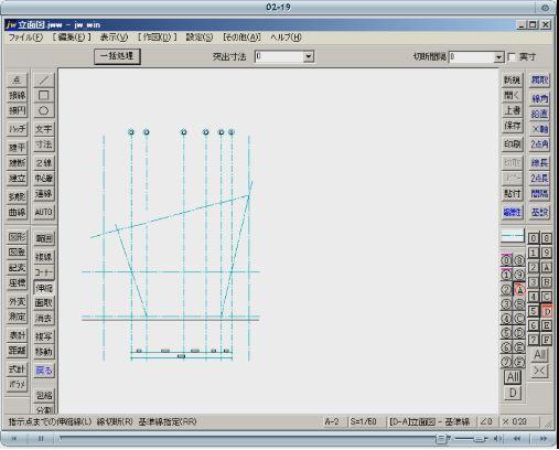 立面図基準線の作図