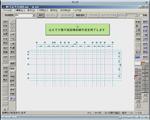 2階平面図補助線の作図
