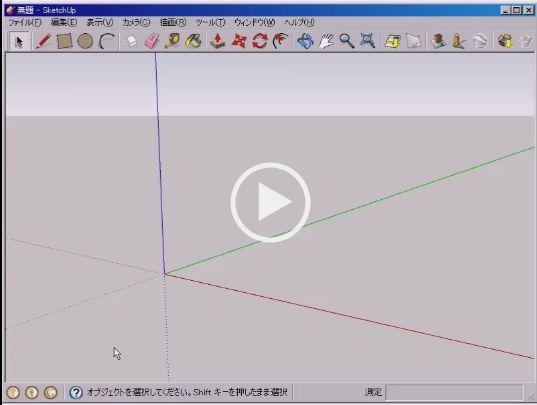 /www.yokohama-cad.co.jp/newfreeforum/swfu/d/0104.JPG