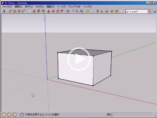 /www.yokohama-cad.co.jp/newfreeforum/swfu/d/0123.JPG