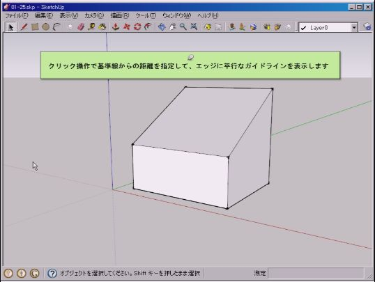 /www.yokohama-cad.co.jp/newfreeforum/swfu/d/0125.JPG