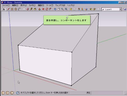 /www.yokohama-cad.co.jp/newfreeforum/swfu/d/0128.JPG
