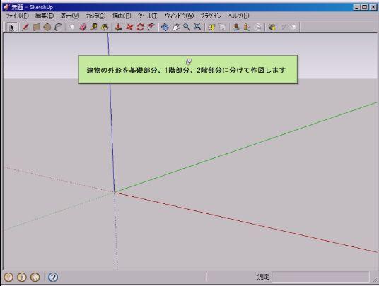 /www.yokohama-cad.co.jp/newfreeforum/swfu/d/0201.JPG