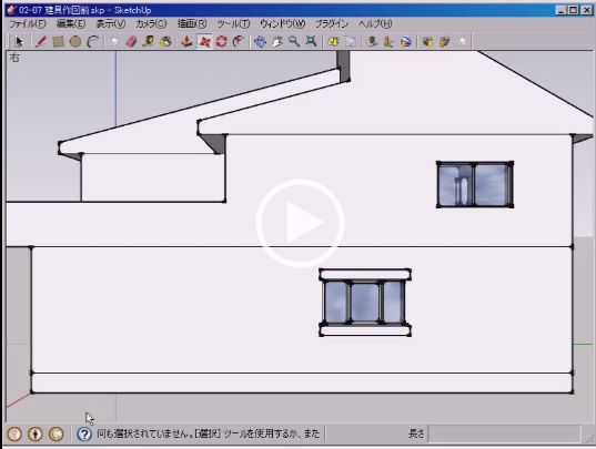 /www.yokohama-cad.co.jp/newfreeforum/swfu/d/0211.JPG