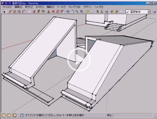 /www.yokohama-cad.co.jp/newfreeforum/swfu/d/0316.JPG