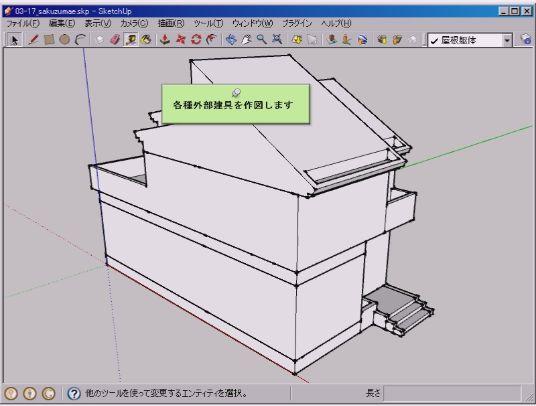 /www.yokohama-cad.co.jp/newfreeforum/swfu/d/0318.JPG