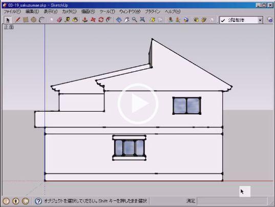 /www.yokohama-cad.co.jp/newfreeforum/swfu/d/0319.JPG