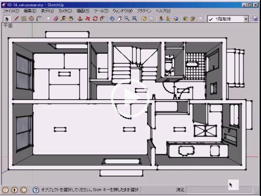 /www.yokohama-cad.co.jp/newfreeforum/swfu/d/0324.JPG