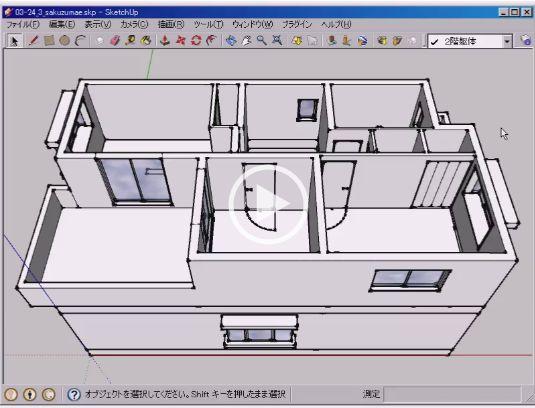 /www.yokohama-cad.co.jp/newfreeforum/swfu/d/0325.JPG