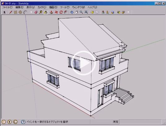 /www.yokohama-cad.co.jp/newfreeforum/swfu/d/0401.JPG