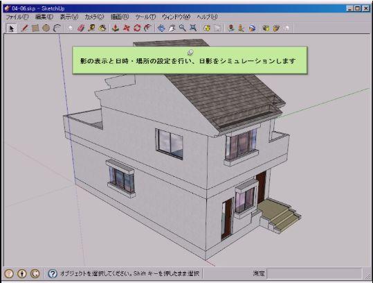 /www.yokohama-cad.co.jp/newfreeforum/swfu/d/0406.JPG