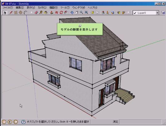 /www.yokohama-cad.co.jp/newfreeforum/swfu/d/0407.JPG