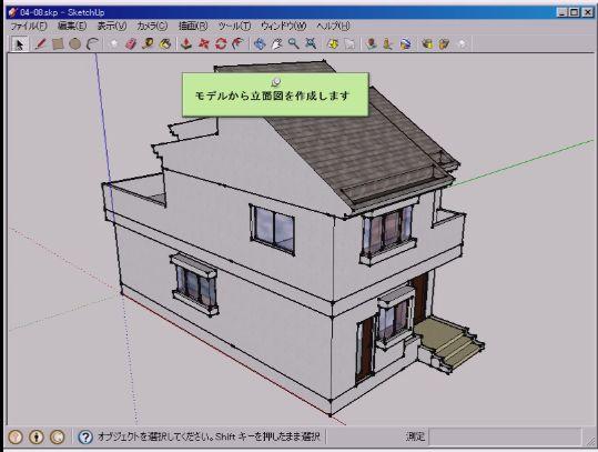 /www.yokohama-cad.co.jp/newfreeforum/swfu/d/0408.JPG