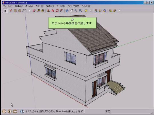/www.yokohama-cad.co.jp/newfreeforum/swfu/d/0409.JPG