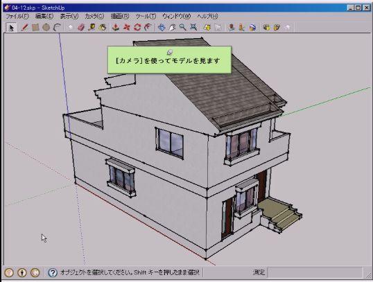 /www.yokohama-cad.co.jp/newfreeforum/swfu/d/0412.JPG