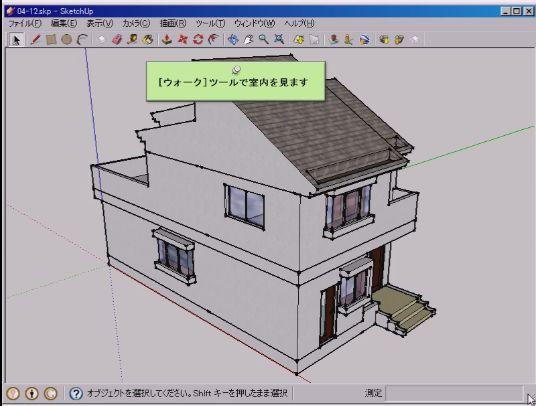 /www.yokohama-cad.co.jp/newfreeforum/swfu/d/0413.JPG