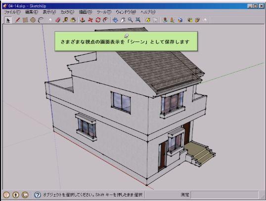 /www.yokohama-cad.co.jp/newfreeforum/swfu/d/0414.JPG