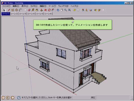 /www.yokohama-cad.co.jp/newfreeforum/swfu/d/0415.JPG