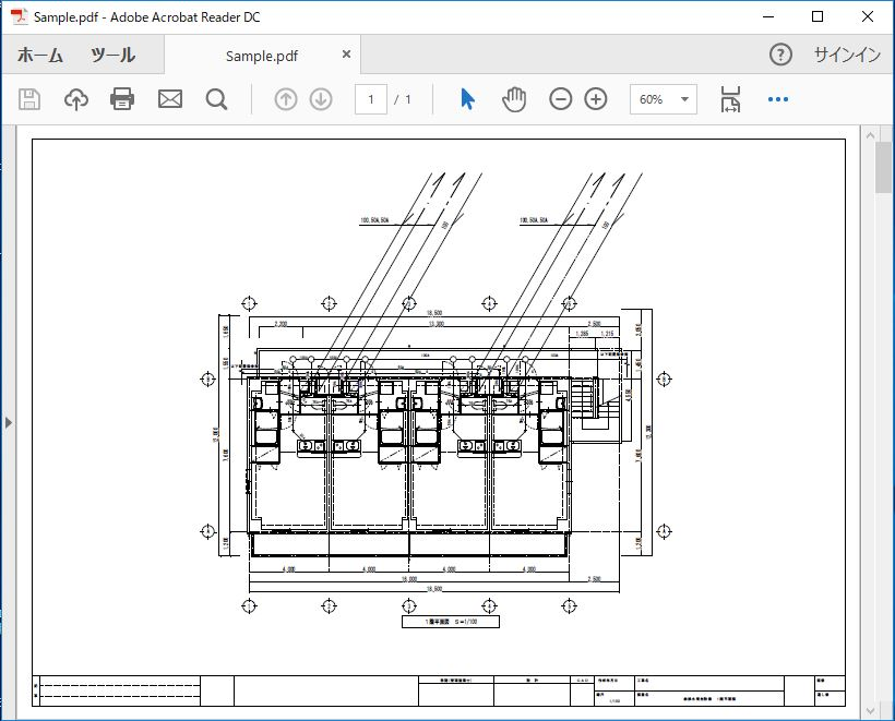 sfc pdf 変換 フリー ソフト