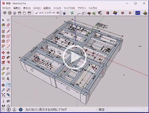 平面図 3d pdf cad 変換 フリー ソフト