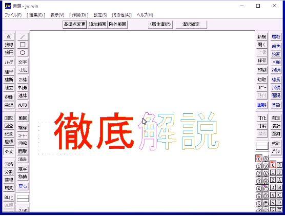 dwg pdf 変換 フリー ソフト